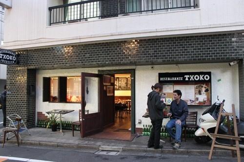 Txoko Tokio